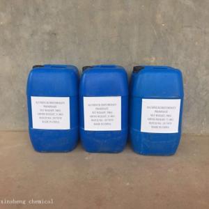 Quality Aluminum Dihydrogen Phosphate Refractory Binder 13530-50-2 Industrial Grade for sale