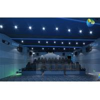 Buy HD 5D Movie Theater With Motion Chairs For Snow Bubble / Lighting / Fog Effects at wholesale prices