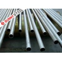 Buy ASTM A213 T21 Seamless alloy tube at wholesale prices