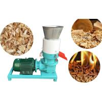 Quality Electric Flat Die Wood Pellet Mill - Small Pellet Mill for Home and Farm Use 22 kw 300-360 kg/h for sale