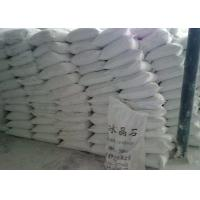 Buy cheap Na3AlF6 Crystalline Powder Synthetic Cryolite Flux For Aluminum 7784-18-1 from wholesalers