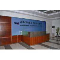 KEYOUDA ELECTRONIC TECHNOLOGY(HK)CO.,LTD