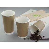 Quality Logo Printed Double Walled Kraft Brown Disposable Cups For Hot Drinks Of Coffee for sale
