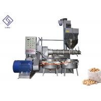 Quality Alloy material spiral type oil making machine with high capacity for sale