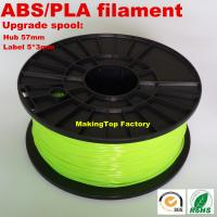 Quality Factory OEM ABS/PLA 3d printer filament for sale