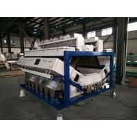 China color sorter for sunflower seeds which could sort kernel and shell,wide range sorting application on sale