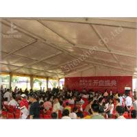 Quality Professional 300 Seaters White Clear Span Tents Flame Retardant 15X30M for Opening Ceremony for sale
