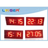 Quality 4 Digits Industrial Digital Clock , Wall Mounted Digital Clock With Hanging Brackets for sale