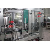 Quality Big Capacity 280ml tin can automatic Corn juice bottle machine 6000BPH for sale