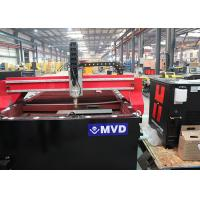 Quality Heavy Duty Gantry CNC Plasma Cutting Machine For Metal Fabrication Automated for sale