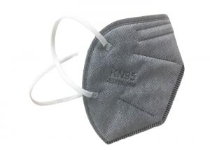 Quality Foldable Grey Valved Air Pollution KN95 Dustproof Mask for sale