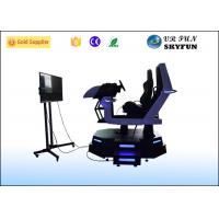 China 9D Seat Racing Chair VR Racing Simulator No Noise With Free Car Games on sale