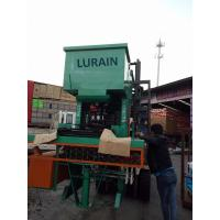Quality Hydraulic press interlocking blocks making machine for making concrete paver for sale