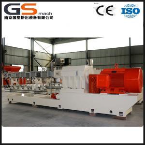 China popular plastic pvc granule making machine on sale