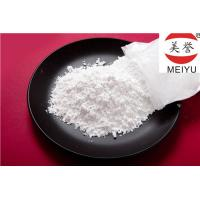 Quality 100% High Purity Zinc Phosphate Pigment Soluble In Acid / Indissouble In Water for sale
