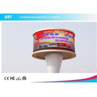 Quality Customized Curved Led Screen Indoor And Outdoor / High Definition 360 Degree Led Display for sale