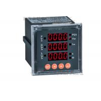 Quality Multi Funtion Monitoring Digital Energy Meter Single Phase With Panel Mounted LCD Display for sale