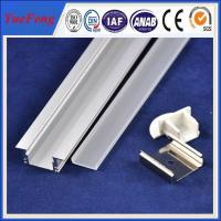 Quality T Shaped Aluminum Extrusion , Metal Extrusion Profiles For LED Lighting for sale
