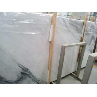 High Polished White Marble Slab, Chinese Guangxi White Marble for sale