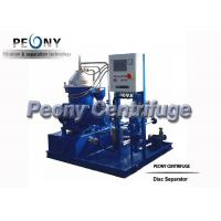 Quality Professional Fuel Oil Separator Centrifuge Machine Used In Ship for sale