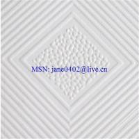 Quality PVC Laminated Gypsum Board for sale