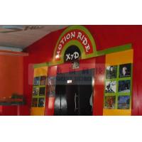 Quality Pakistan XD Theatre X7D Motion Ride With Cinema Special Effects for sale