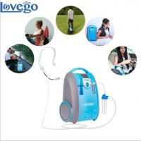 Buy Portable oxygen concentrator with battery at wholesale prices