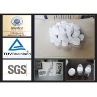 Quality CAS No. 13717-00-5 MgCO3 Magnesium Carbonate Chalk For Keeping Hand Dry for sale