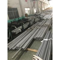 """Quality Stainless Steel Seamless Pipe Hollow bar ASTM A312 / A312M EN10216-5 2"""" SCH40 FURNACE TUBE 1.4841 TP314 for sale"""