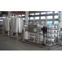 Quality 1.5KW Full Automatic PET Bottle  diameter of 50 - 96mm Unscrambler Equipment 1.5M3 / min for sale