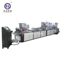 Quality High Speed sealing cutting plastic zipper bag making machine with slider for sale