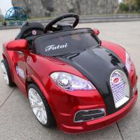 quality xingtai haihong children car toys factory wholesale electric car for kids for sale