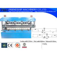 China Chain Cold Formed Steel Sections , Double Profiles Roll Forming Machine on sale