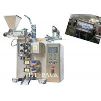 China Coffee / Pesticide / Drug Granule Packing Machine With Center Side Sealed on sale
