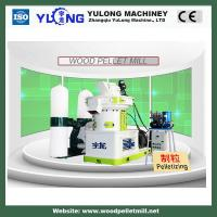 China best selling Biomass EFB straw rice husk wood sawdust pellet making machine price on sale