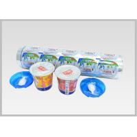 Quality Multiple Layer Plastic Aluminum Foil Lids Laminated Soft Temper And Food Use for sale