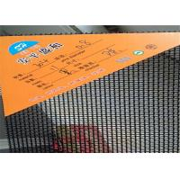 SS304 Security Insect Screen Netting Mosquito Window Screen 0.7mm X 11mesh