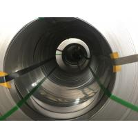 Material EN 1.4034 DIN X46Cr13 Stainless Steel Sheet / Plate / Strip / Coil for sale