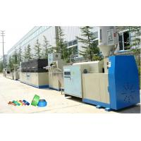 China PP Strapping Band Machine for Packing , PP / PE Strap Band Extrusion Line on sale