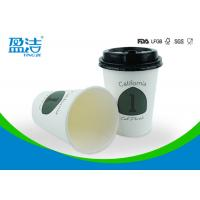 Waterproof 400ml Insulated Paper Cups Outer PE Coated For Avoiding Deformation