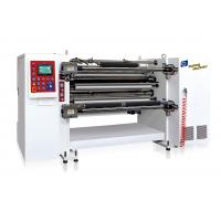 Quality Auto Slitting And Rewinding Machine For Plastic Film / Bopp Film JFQ-C for sale