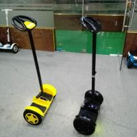Quality Electric Chariot Light Weight Scooter for sale