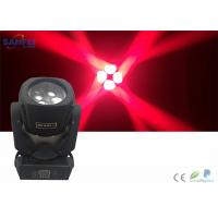 Buy Party Wedding Club DJ Effect LED Lighting Show 4 Eyes 4Pcs 25w Stage LED Lights at wholesale prices
