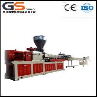 Quality PET Bottle Flakes Plastic Recycling Extruder With Twin Screw Granules Making Machine for sale