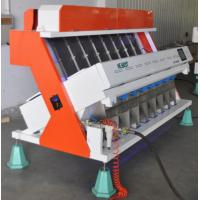 Quality AI advanced CCD optical soybean. cereal. grains color sorter from China manufacturer. best quality and reasonable price. for sale