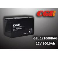 Quality 12 V 100ah Abs Plastic Energy Storage Battery , Non Spillable Slim Deep Cycle Battery for sale