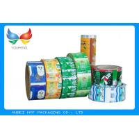 Quality Printable PETG PETG Shrink Film Rolls 30-70 Mic Thickness For Beverage Sleeves for sale