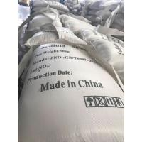 China Sodium sulfate industrial grade glass paper construction cement 99% high purity anhydrous sodium sulphate on sale