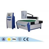 China Automatic 3D Glass Crystal Laser Engraving Machine 25000h Semiconductor Life on sale