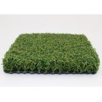 Quality Natural Looking Golf Artificial Turf  For Mini Golf With SGS Certification for sale